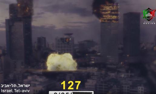 מתקפת האקרים על ישראל מאי 2020